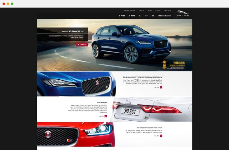 בניית אתר Jaguar