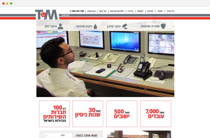 בניית אתר T&M