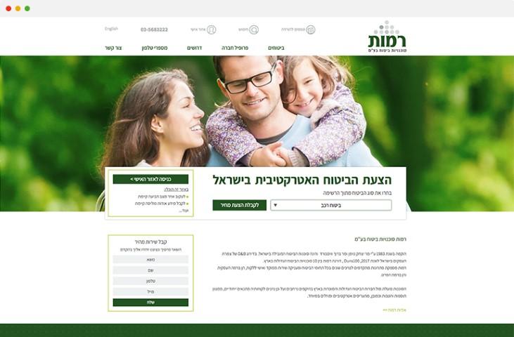 בניית אתר רמות סוכנות ביטוח