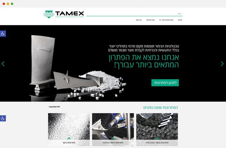 בניית אתר טאמקס